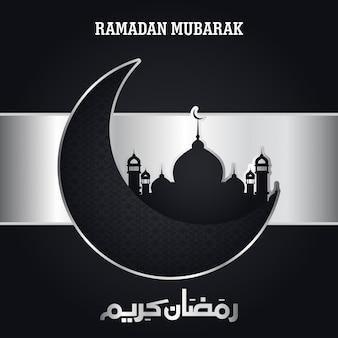 Ramdan kareem design criativo com vetor de fundo escuro