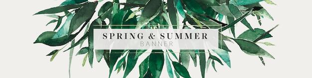 Ramos de folhagem verde e folhas banner de verão