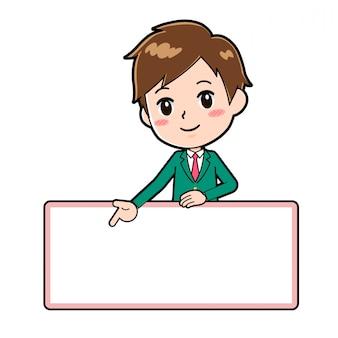 Rapaz bonito personagem de desenho animado, baixo