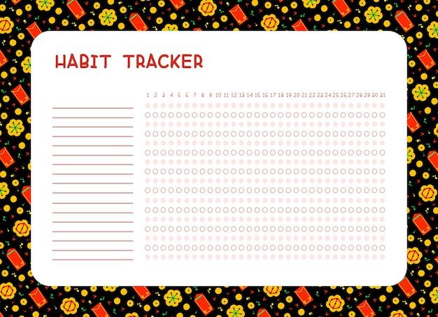 Rastreador de hábitos por mês. página do planejador. planejamento de realizações diárias. horário em branco de tarefas
