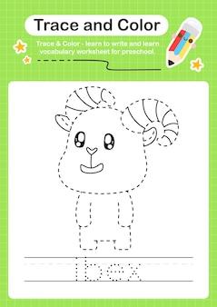 Rastreamento de íbex e rastreamento de planilha pré-escolar em cores