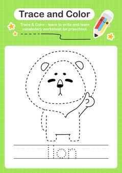 Rastreamento de leão e rastreamento de planilha pré-escolar em cores