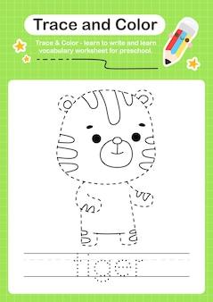 Rastreamento de tigre e rastreamento de planilha pré-escolar em cores