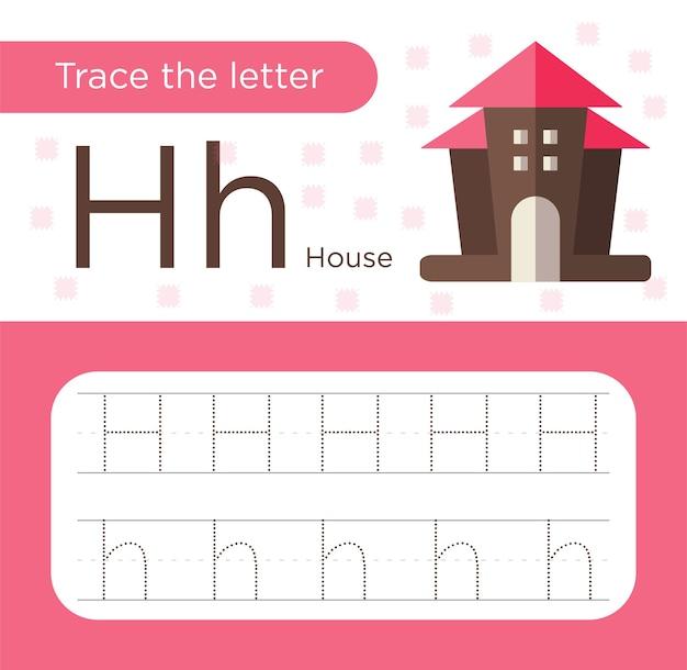 Rastrear e colorir, rastrear a planilha da letra h para crianças em idade pré-escolar