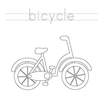 Rastreie a palavra. bicicleta colorida. prática de caligrafia para crianças em idade pré-escolar.