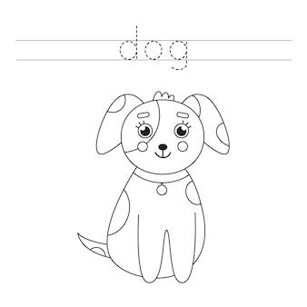 Rastreie a palavra. cachorro fofinho. prática de caligrafia para crianças em idade pré-escolar.