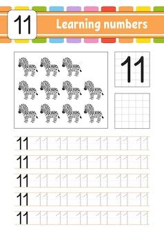 Rastreie e escreva números. prática de caligrafia.