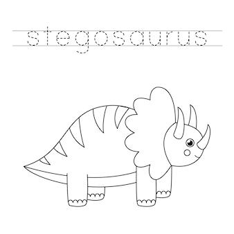 Rastreie os nomes dos dinossauros. cor raptor trice bonito. prática de caligrafia para crianças em idade pré-escolar.