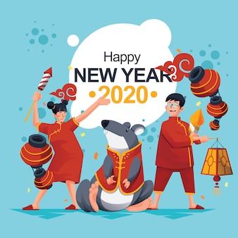 Rato do ano novo chinês com celebração de crianças