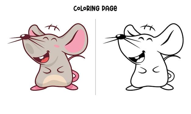 Rato rato