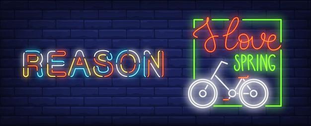 Razão pela qual eu amo a placa de neon da primavera. bicicleta na praça verde. anúncio brilhante da noite.
