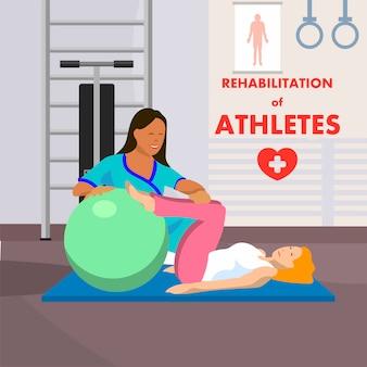 Reabilitação de atletas em anúncios do centro convalescente
