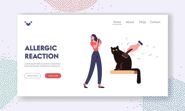 Reação alérgica no modelo de página inicial de pele de animal. personagem feminina com alergia a gatos, espirros de cabelo de animais de estimação. mulher sofre de tosse e sintomas de asma no gatinho. ilustração em vetor de desenho animado