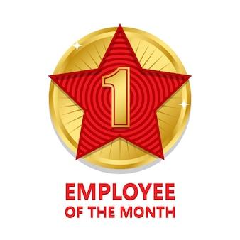 Realização notável do prêmio de talento de funcionário do mês