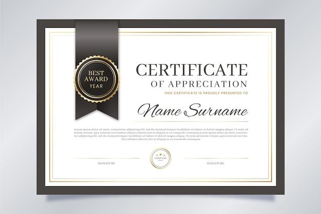 Realização pessoal no modelo de certificado elegante Vetor Premium