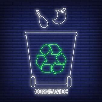 Reciclagem orgânica de resíduos de classificação recipiente ícone brilho estilo néon, ilustração em vetor plana rótulo de proteção ambiental, isolado no preto. lixeira com símbolo ecológico verde.