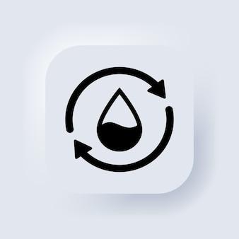 Recicle o ícone de água. gota d'água com 2 setas de sincronização. ícone de reciclagem de líquido redondo preto único. conceito de círculo de proteção do planeta bio. botão da web da interface de usuário branco neumorphic ui ux. neumorfismo.