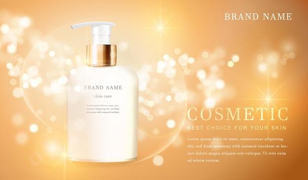 Recipiente de frasco cosmético 3d com modelo de fundo cintilante dourado brilhante