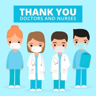 Reconhecimento de profissionais de saúde
