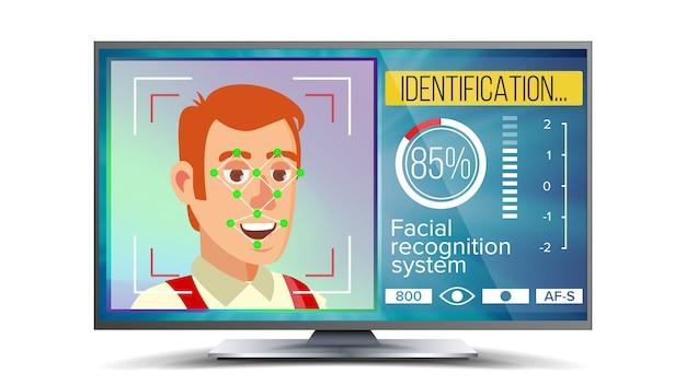 Reconhecimento facial, identificação