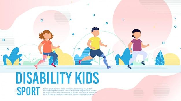 Recuperação de crianças deficientes com esporte