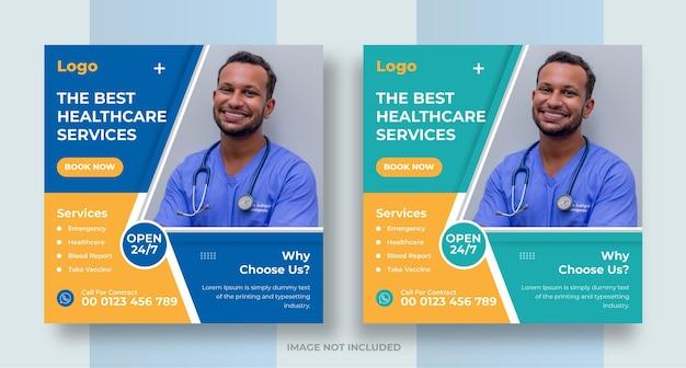 Redes sociais de saúde médica postam marketing no instagram e design de banner na web