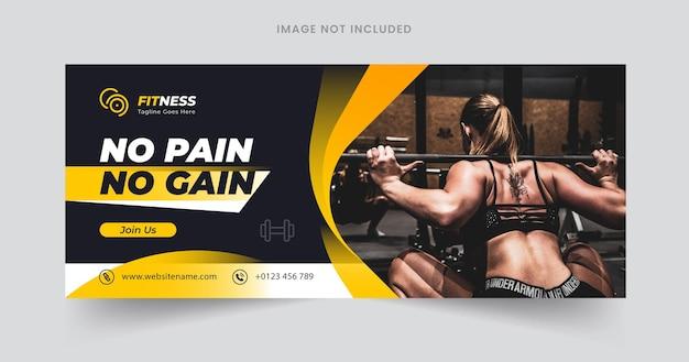 Redes sociais e banner de fitness