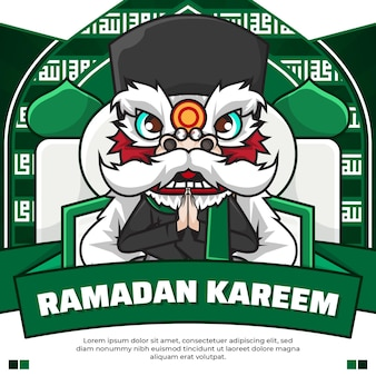Redes sociais postam ramadan kareem com dança fofa do leão
