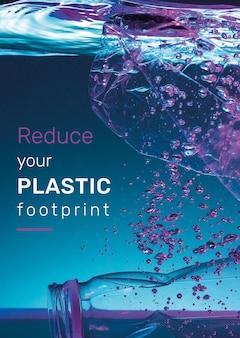 Reduza sua pegada de plástico modelo de pôster