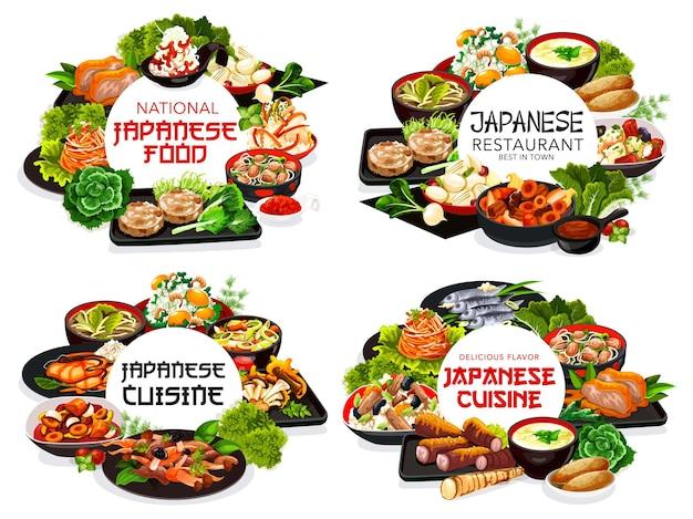 Refeições em restaurante de cozinha japonesa em volta de banners