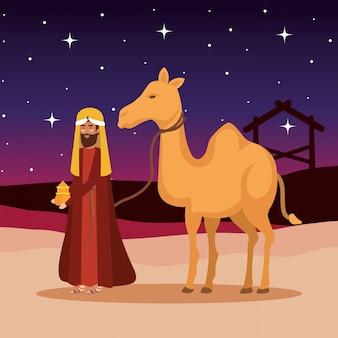 Rei sábio com caráter de manjedoura de camelo