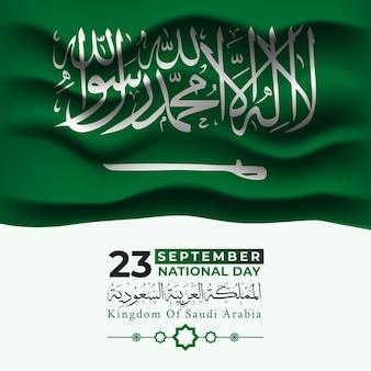 Reino da arábia saudita cartão de felicitações do dia nacional vetor premium