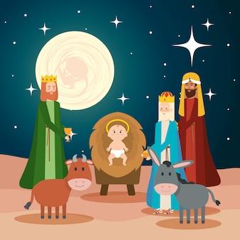 Reis sábios e personagens do bebê jesus
