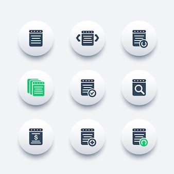 Relatórios, documentos, ícones de contas