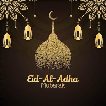 Religioso eid al adha mubarak cartão decorativo