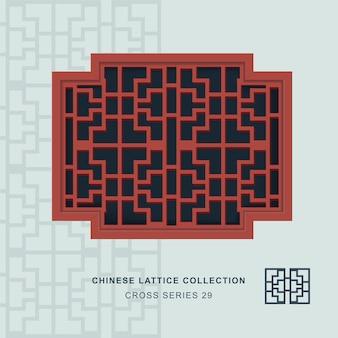 Rendilhado de janela chinesa em cruz quadrada