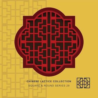 Rendilhado de janela chinesa moldura redonda quadrada de cruz quadrada