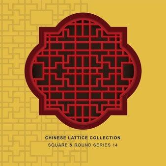 Rendilhado de janela chinesa moldura redonda quadrada de geometria cruzada