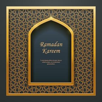 Rendilhado de janela islâmica ramadan kareem.
