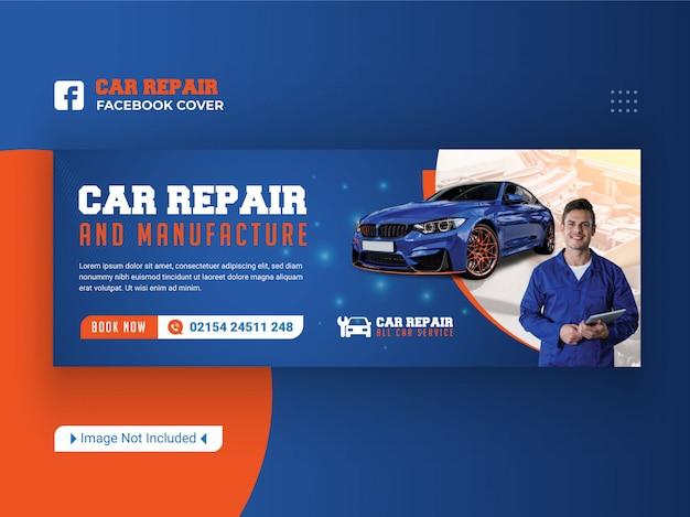 Reparação de automóveis e fabricação de mídia social modelo de banner