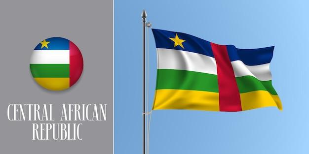 República centro-africana, car agitando a bandeira no mastro e redondo