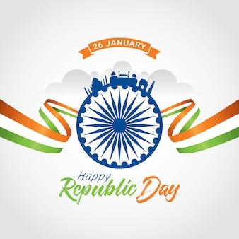 República da índia dia 26 de janeiro