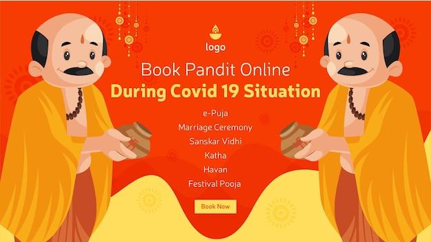 Reserve o pandit online durante o design do banner da situação covid19