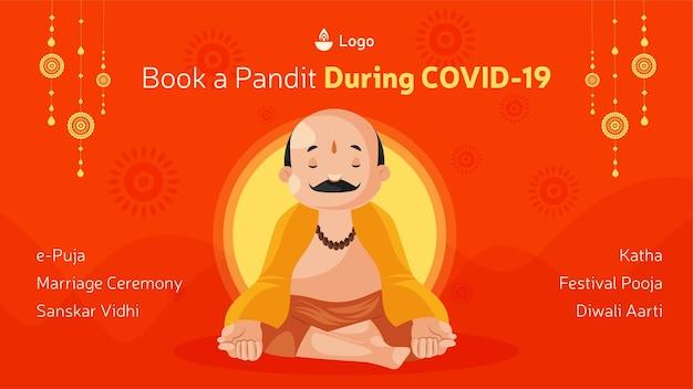 Reserve um pandit durante o modelo de design de banner covid19