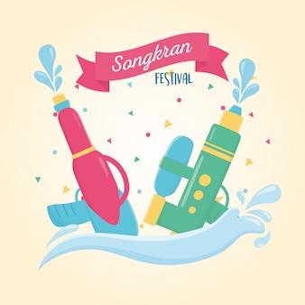 Respingo de armas de água de plástico festival songkran