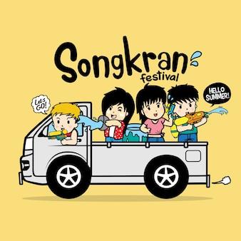 Respingos de água na caminhonete no desenho animado do festival songkran