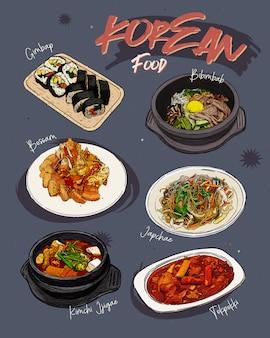 Restaurante coreano menu de comida. menu de esboço de comida coreana.