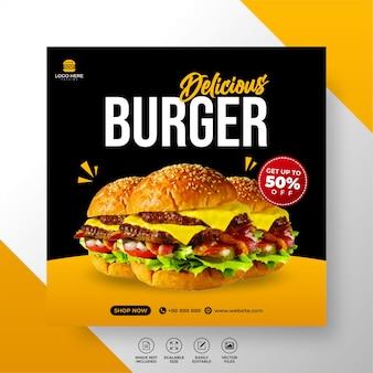 Restaurante de alimentos para mídias sociais modelo especial delicioso burger menu promoção