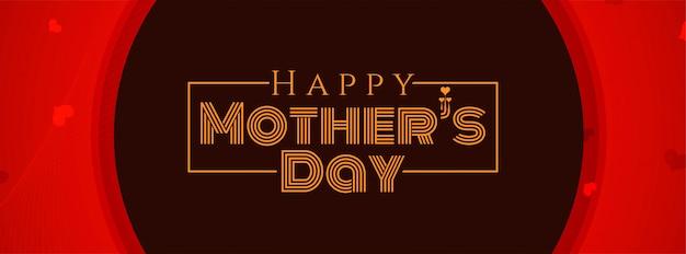 Resumo dia das mães banner