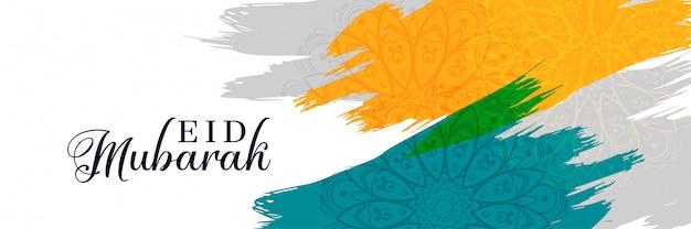 Resumo eid mubarak aquarela pincel curso banner